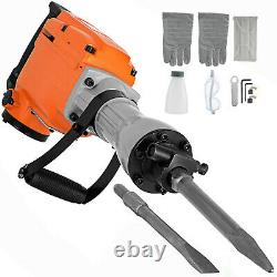 Electric Demolition Jack Hammer 2200 Watt Concrete Breaker 2 Chisel Bits 110V